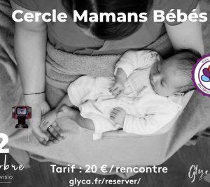 Cercle maman bebe Lyon Visio CMBB Visio Octobre